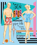 50s Fads and Fashions